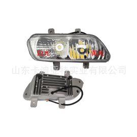 一汽解放J6防雾灯 解放J6P原装防雾灯 厂价 价格 图片
