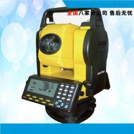 厂家直销 高性能电子激光工程测绘经纬仪 全站仪 水准仪 水平仪