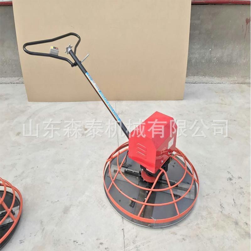 电动小型手扶式圆盘抹光机 混凝土90型路面汽油抹光机价格