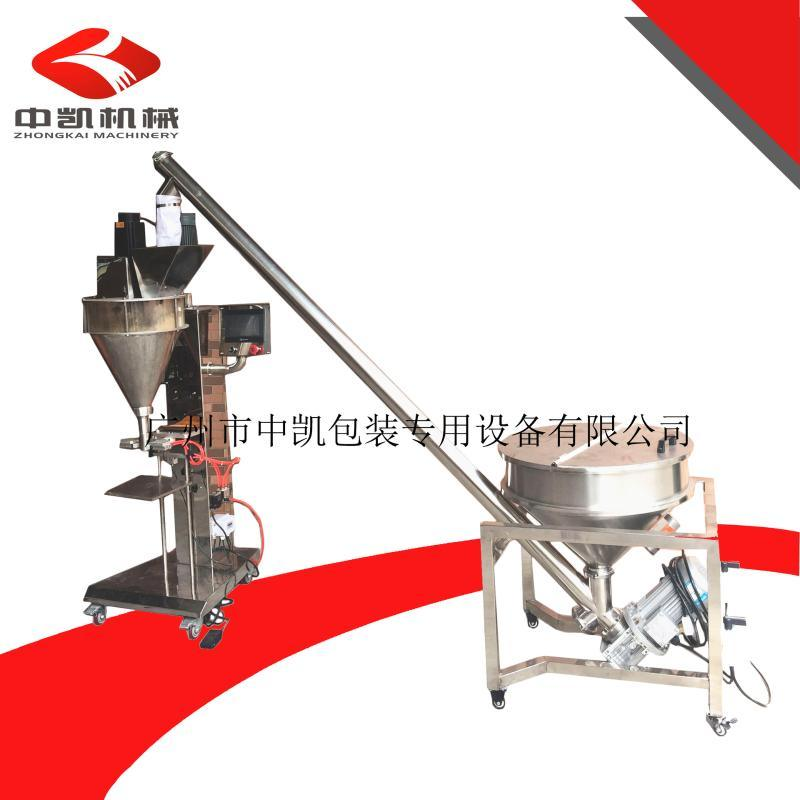 厂家直销食品粉剂灌装机 1公斤袋装咖啡粉灌装机 立式袋灌装机