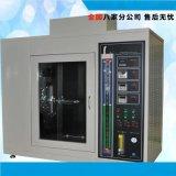 厂价直销 4.32立方大型燃烧试验机 阻燃测试仪