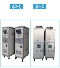 山西临汾3P工业冷水机 小型风冷冷水机 激光冷冻机定制供货