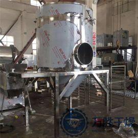 定制干物料超细粉碎机  品低温粉碎机食品药材250目超微粉碎机