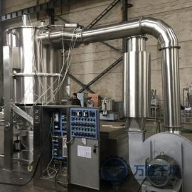 混合製粒幹燥一體機 衝劑顆粒沸騰制粒機 衝劑顆粒沸騰制粒機