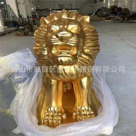 庭院门前纯铜锻造狮子雕塑  铂金表面不锈钢狮子雕塑