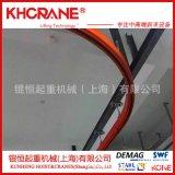 KBK轨道 柔性起重机轨道 KBK小车及KBK配件 德马格KBK 钢性轨道