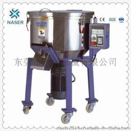 特价供应塑料搅拌机混料机 立式塑料搅拌机