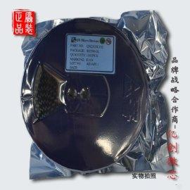 亿创微供应QX2303L33T/升压IC SOT23封装 一级授权代理 原装保证