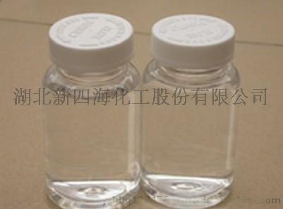 北京模具隔離劑生產廠家