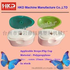 HKD洗发水塑料瓶盖