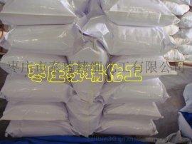 枣庄泰瑞化工**系列产品 98型 2-**磺酸钠
