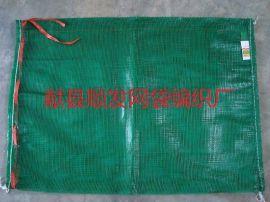甜玉米包装网袋 水果玉米编织网眼袋 鲜玉米圆织网眼袋
