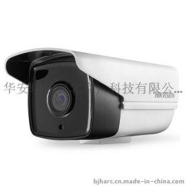 DS-2CE16C4T-IT3 海康威视同轴摄像机 DS-2CE16C4T-IT3