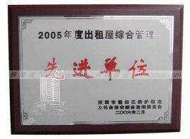 **单位奖牌制作|年度表彰奖牌定制|不锈钢奖牌厂家|不锈钢奖牌尺寸|广州天河做不锈钢牌匾的
