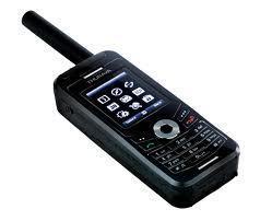 舒拉亚Thuraya XT年费   的卫星电话