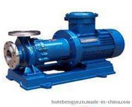 供应 高温防爆CQB高温磁力泵