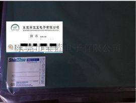信越導熱硅膠片TC-100HSV-1.4,代理硅膠導熱墊片TC-100THS