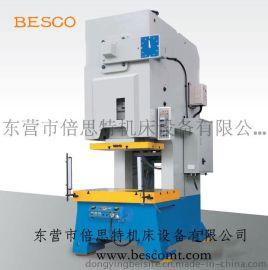 厂家直销 不锈钢加工专用 JH21-80高精度气动冲床