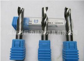 3A级进口单刃铣刀 10*32进口钨钢单刃铣刀 承接定做非标单刃铣刀