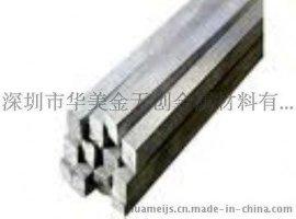 厂家7075铝合金棒 超大铝棒 6061-T6铝棒 六角铝棒,国标铝方棒