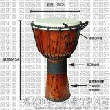宏聲樂器 非洲鼓 非洲手鼓 10寸非洲鼓 玻璃鋼非洲鼓