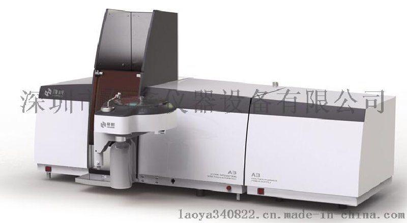 TU-1810紫外可见分光光度计