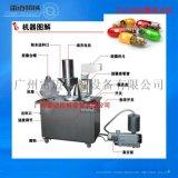 雷邁膠囊填充機,小型半自動藥粉膠囊填充設備廠家