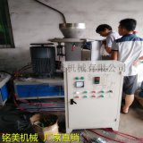 廣東200高低速混合機 PVC塑料混合機 塑料加熱攪拌機