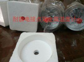 耐震电接点双金属温度计WSSX-481N,WSSX-483N,WSSX-411N,WSSX-401N