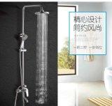 佛山民潔衛浴系列之全銅淋花灑