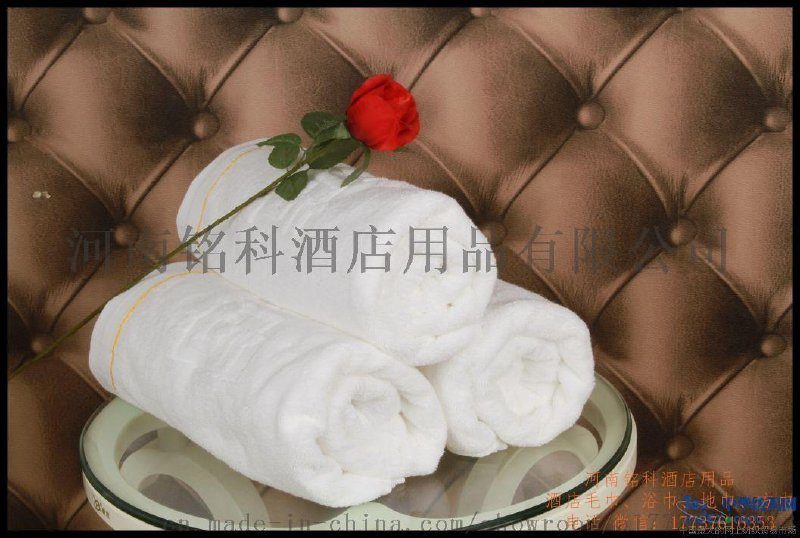 河南铭科酒店毛巾浴巾方巾地巾浴袍宾馆酒店客房布草用品