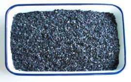 钯炭催化剂 钯碳 Pd  有机催化 纯度高,可定制钯炭催化剂 钯碳 Pd  有机催化 纯度高,可定制