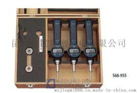 Mitutoyo/三丰授权代理 快速孔径千分尺568-955 套装