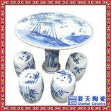 景德镇陶瓷器工艺制作 凳子陶瓷凳子 凉登 座椅桌凳山水青花