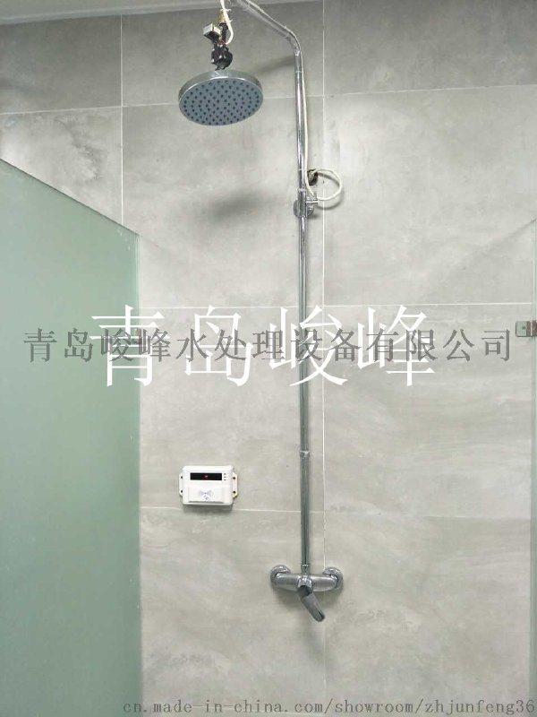 臨沂智慧IC卡水控機 淋浴流量節水器 終端客戶一卡通