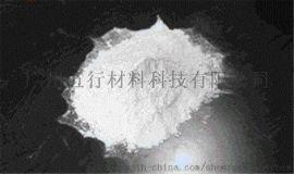 金属附着力促进剂供应商_五行材料科技