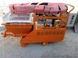 汕头加工厚型防火涂料喷涂机批发采购专业厂商;价格实惠产品高效