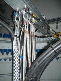 冠诚电缆网套 不锈钢网套 导线网套