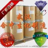 南昌廠家生產檸檬酸三乙酯 CAS號77-93-0