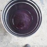 亚什兰树脂2003环氧乙烯基模具树脂|山川复合材料400-993-7117