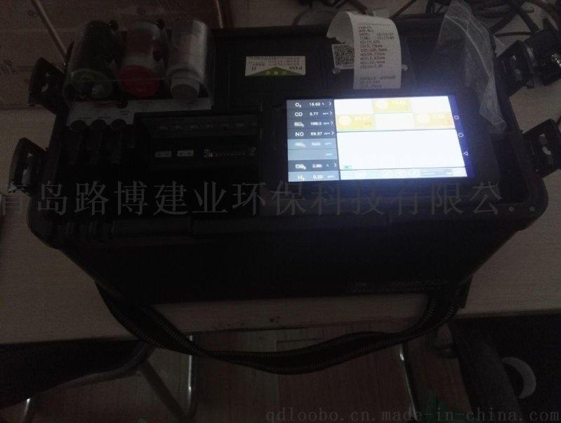 大容量存儲功能英國凱恩KANE9506綜合煙氣分析儀