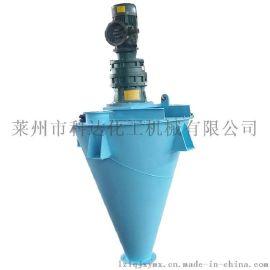 供应食品级锥形干粉混合机  双螺旋干粉混料机
