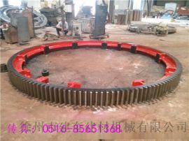H2212/4B重型2.2米专用烘干机大齿轮购买须知