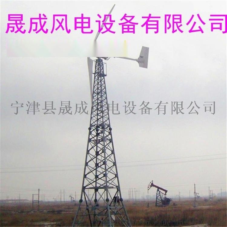 黑龍江晟成高性能低轉速500瓦/w風光互補風力發電機