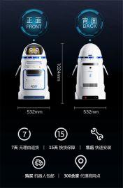 小胖机器人商用版各大卫视广告效果