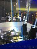 擎田灯光350W防雨光束灯440防水光束灯冲天炮摇头灯舞台灯