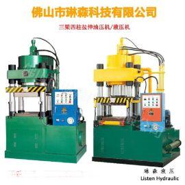 厂家供应三梁四柱拉伸油压机液压机
