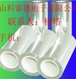 昆山网纹保护膜背光保护膜交期快