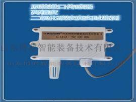 温室大棚内二氧化碳浓度检测系统