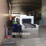 广州汽配周转箱清洗机,广州塑料筐清洗机|洗筐机厂家